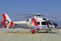 ドクターヘリ初出動 高浜原発作業員重傷事故で