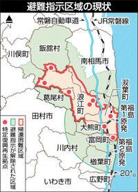 住民戻らぬ現状に危機感 地元で安心して就職できる場所に 原子力と福井、共生の先に 第1部福島の今(5-2)