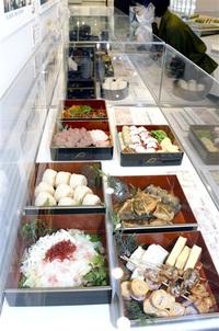 わい深い 弁当の歴史 小浜市食文化館 企画展 起源や多彩な形紹介