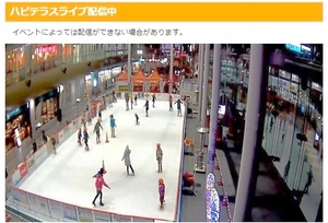 ハピテラスの様子をライブ配信しているまちづくり福井のホームページ=1月16日夜