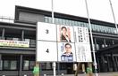 大野市長選、石山志保氏がリード