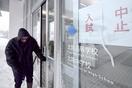 記録的大雪で入試延期、受験生の声