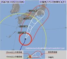 台風21号の経路予報図(22日午前6時現在)気象庁HPより