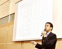 外国人材の活用探る 福井 人事担当60人がセミナー