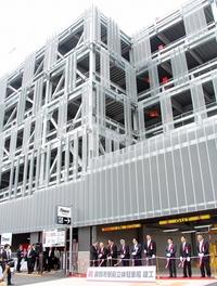 新幹線客を見込み駅前立体駐車場