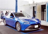 増える究極エコカー 燃料電池車(1) 水素使いCO2出さず こどもタイムズ ふくいの環境私が守る