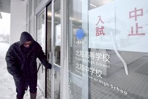 記録的な大雪で入試が延期になった北陸高校=6日午前9時55分ごろ、福井市の同校