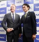 NEC、創薬事業に本格参入