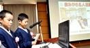 織田小が連続知事賞 福井で県歯科保健大会 よい歯…