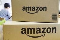 アマゾン、週末出荷を義務化
