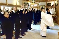 声高らかに「万歳」 足羽神社