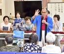 高齢者施設で歌や踊り披露 鯖江のボランティア団体