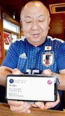 東京五輪延期 コロナで観戦 行かないかも 県内…