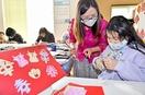 台湾の旧正月体感、福井市で催し