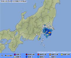 2019年6月1日午前7時58分に発生した地震による各地の震度。千葉県で震度4、東京でも震度3を観測した(気象庁HPから)