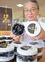 本格販売が始まった「三年子 黒らっきょ」=8月1日、福井県坂井市のふれあいパーク三里浜