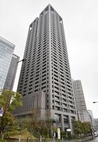 大阪市の関西電力本店=3月14日午前