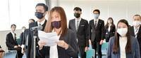 比の日本語講座生決意 美浜・専門学校が入学式 協定州立大から初、3人