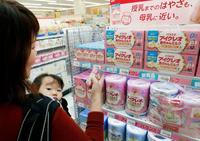 乳児用液体ミルクが本格発売