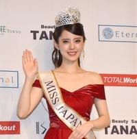 『2020ミス・ジャパン』グランプリに岩手県代表・小川千奈さん「支えてきてくれた母に感謝」