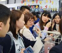 中国人の旅行先、日本が首位に