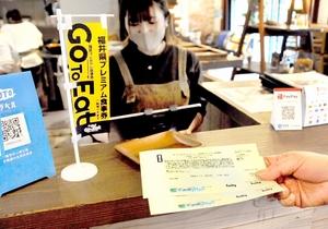 GoToイートの初日、「足羽山デッキ」では早速、食事券を使ってランチを楽しむ女性客が見られた=10月23日、福井県福井市