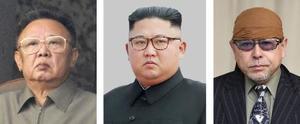 北朝鮮の故金正日総書記、金正恩朝鮮労働党委員長、藤本健二氏