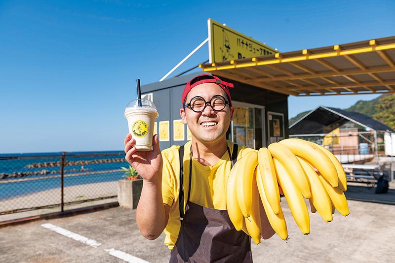 海とバナナジュースでパワーチャージ。