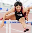 金井大旺、男子110障害で優勝