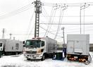寒波で電力需要増、発電機車を初投入