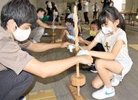 パラ「聖火」、永平寺町で採火式