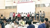 中国人留学生ら春節祝い「集い」 県国際交流会館