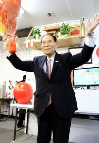 88歳石川与三吉氏が最高齢当選