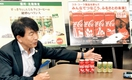 コカ・コーラ缶に恐竜デザイン登場