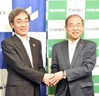 連携協議加速へPT 福井銀来年3月にも福邦銀と協定 店舗、事務共同化… 進捗は「順調」