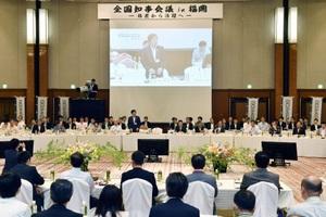 福岡市内で開幕した全国知事会議=28日午前
