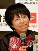 26日に大阪国際女子マラソン