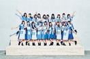 日向坂46、2ndシングルで2作連続の合算ランキ…