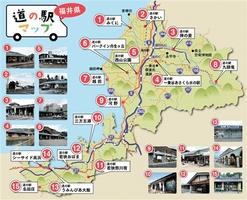福井県の道の駅は全部で15カ所