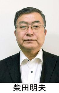 原油価格、不安定な展開に 資源・食糧問題研究所代表 柴田明夫 経済サプリ