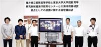 全生徒の海洋研究 東京大大学院支援 若狭高が連携協定