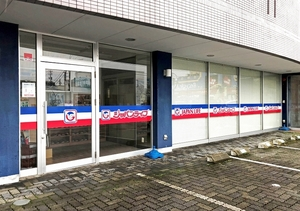 「お詫びとお願い」などの掲示物が撤収されたジャパンライフ福井店=9日、福井市大宮2丁目