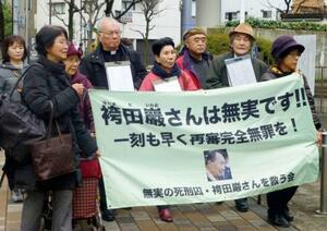 袴田巌さんの再審開始決定を求める署名などを提出するため、最高裁に向かう姉の秀子さん(右から4人目)ら=17日午前、東京都千代田区
