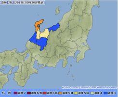 震源と震度(3月13日午前2時20分発表、気象庁ウェブサイトより)