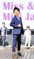 「ミス&ミスター・ミニ・ジャパン」でグランプリに輝いた坂井凛太郎君=東京都の東京ドームシティ(ミス・ユニバース・ジャパン提供)