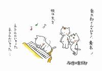 与作と楽太郎(319)