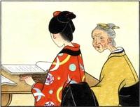 婿どの相逢席(183) 第九章 悲喜交々【22】 作・西條奈加