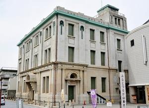 国の重要文化財に指定されることとなった旧大和田銀行本店本館=福井県敦賀市相生町