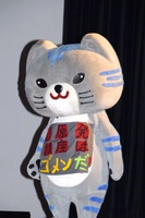 胸に「原発銀座はゴメンだ」と張り、反原発集会に参加した福井県小浜市の公認キャラクター「さばトラななちゃん」=13日、同市文化会館