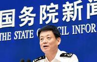 中国、対米黒字が13・8%増